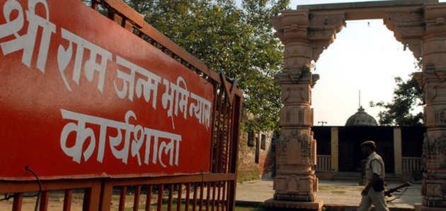 अयोध्या केस: मुस्लिम पक्ष ने राम मंदिर के अस्तित्व को किया खारिज, कहा- प्रमाण ठोस नहीं