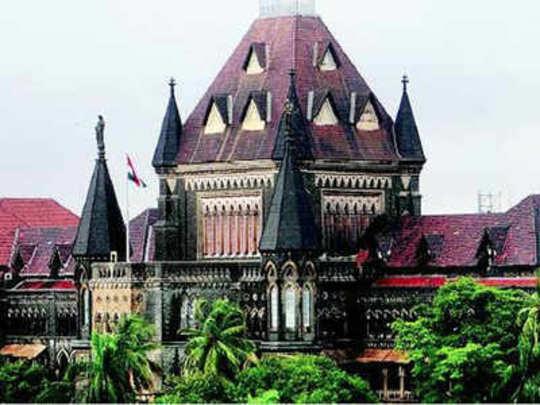 mumbai-high-court-1