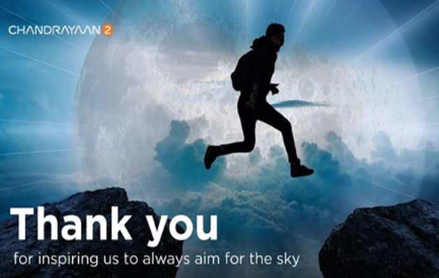 चंद्रयान 2: इसरो ने भारतीयो नागरिकों को कहा धन्यवाद