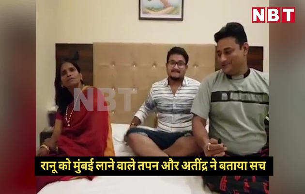 रानू को अबतक कितना पैसा मिला? मैनेजर ने बताया सच