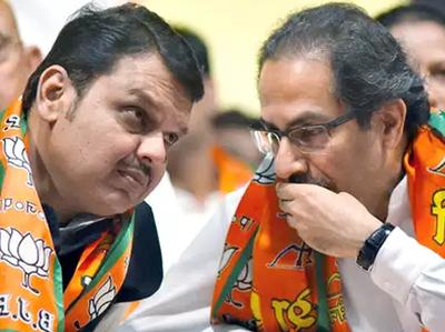 महाराष्ट्र में बीजेपी-शिवसेना में सहमति नहीं