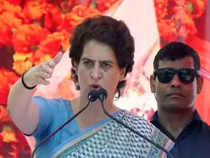प्रियंका गांधी (फाइल फोटो)