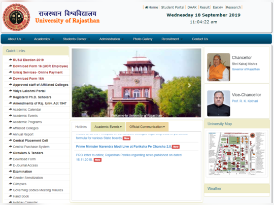 rajasthan university supplementary result 2019