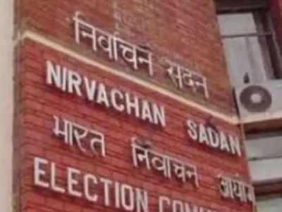 चुनाव आयोग ने की समीक्षा