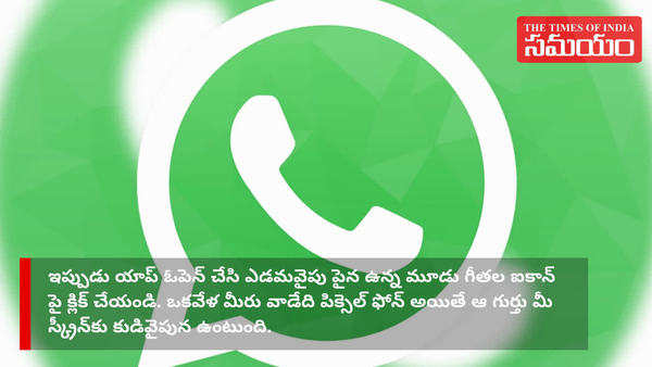 watch how to save whatsapp status videos or photos in your mobil
