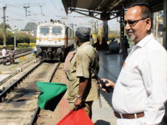 Railway-employees