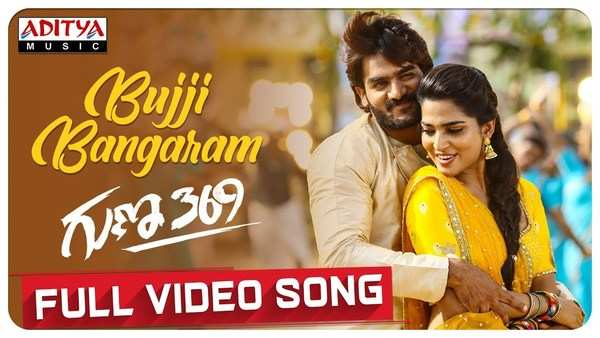 guna 369 movie bujji bangaram full video song