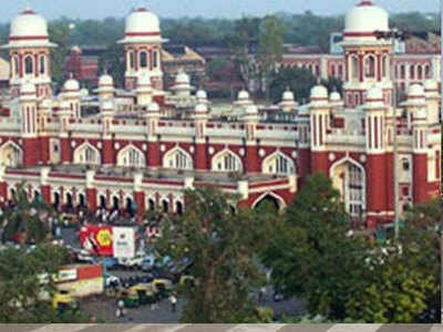चारबाग रेलवे स्टेशन