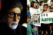मेट्रो-आरे विवाद: अमिताभ बच्चन से नाराज लोग, समझाया बगी...
