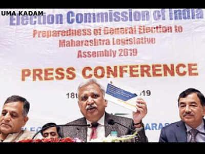 चुनाव आयोग की दो टूक