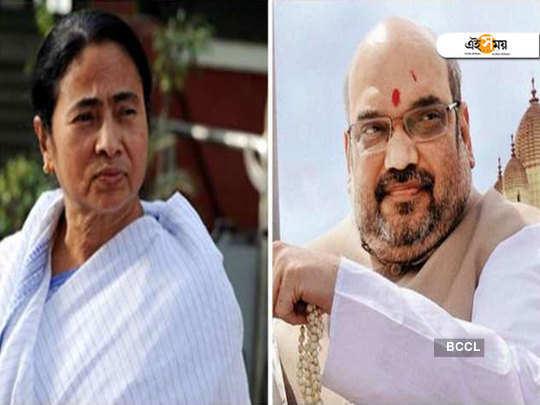 After PM Modi Mamata Banerjee will meet AMit Shah today