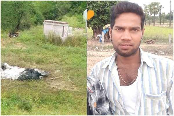 medchal man suspected to have been burnt alive