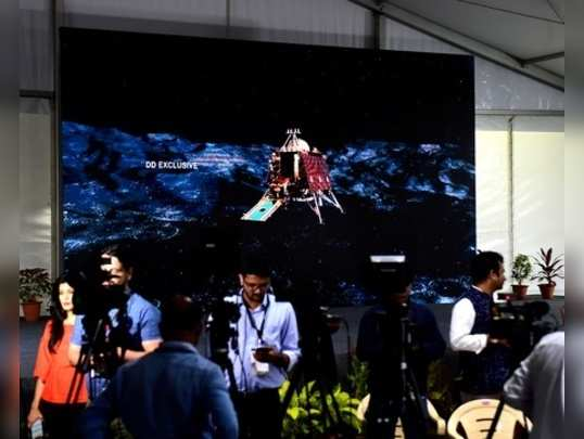 Bengaluru: A video played on a giant screen showing the Chandrayaan 2 tracking i...