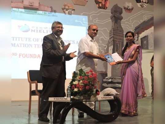 'नायलिट'चा विभागाच्या शैक्षणिक, औद्योगिक विकासात वाटा