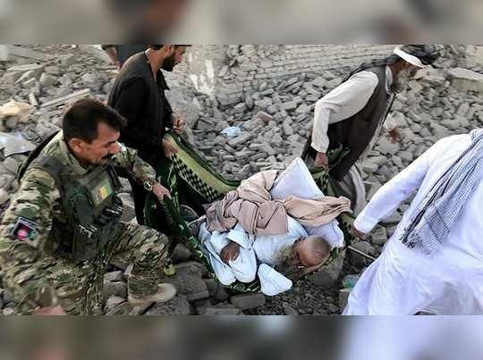 Afgan attack