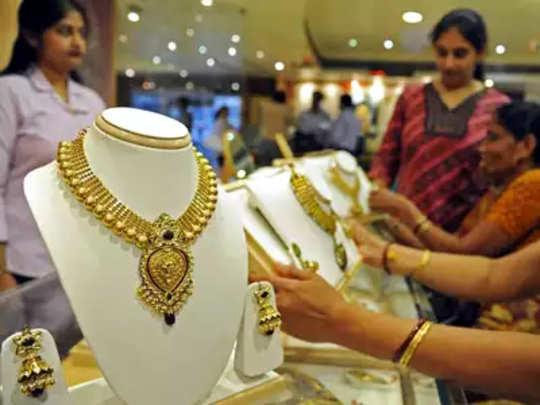 सोनं २७० रुपयांनी स्वस्त; सलग तिसऱ्या दिवशी घसरण