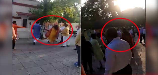 दिल्ली भाजपा के नेता ने पार्टी दफ्तर के बाहर पत्नी को जड़ा तमाचा