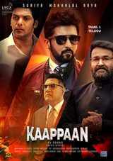 suriya mohanlal arya starrer kaappaan malayalam movie review rating
