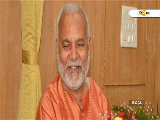 Former BJP MP Swami Chinmayanand arrested in alleged rape case