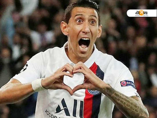 di maria's superb performance led to the loss of zedane's team