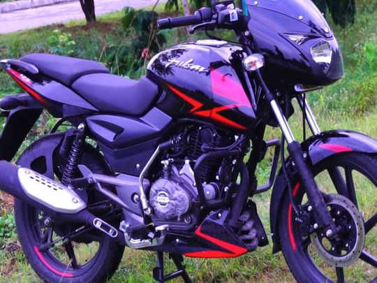 புதிய பஜாஜ் பல்சர் 125 ஸ்பிளிட் இருக்கை பைக்