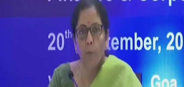 वित्त मंत्री निर्मला सीतारमण ने किया कॉर्पोरेट टैक्स घटाने का ऐलान