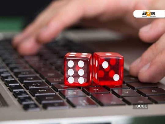 online-bet