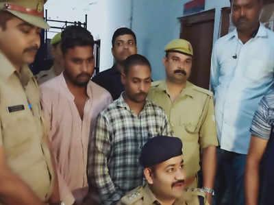 पुलिस ने दो आरोपियों को गिरफ्तार किया