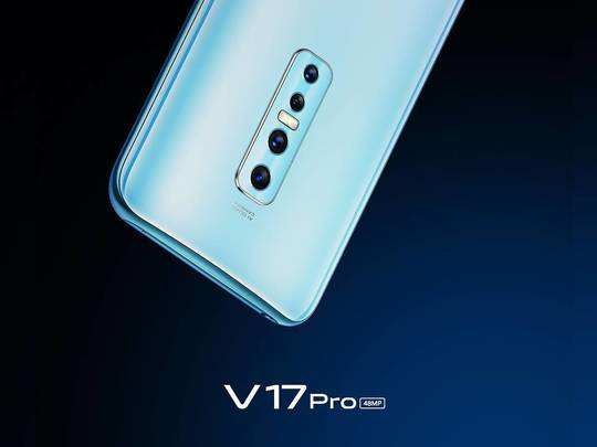 Vivo V17 Pro review