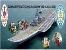 naval dockyard mumbai apprentice online application last date extended check here