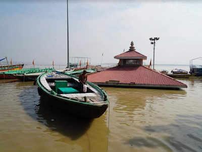 कई जिलों में बाढ़ के कारण स्थिति गंभीर