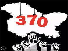 आर्टिकल-370 हटाने के फायदे लोगों को बताएगी बीजेपी
