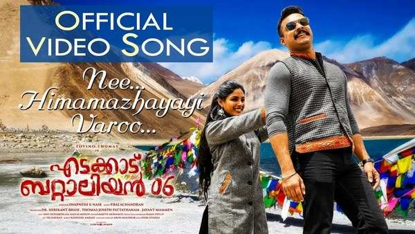 nee himamazhayayi video song is out