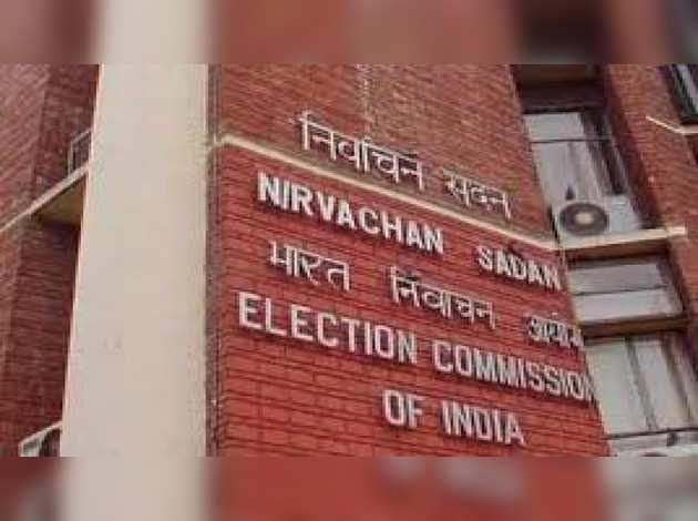 21 अक्टूबर को होंगे महाराष्ट्र, हरियाणा में विधानसभा चुनाव