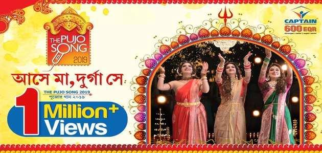 Ashey Maa Durga Shey गाने में दिखीं नुसरत जहां और मिमी चक्रवर्ती