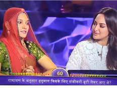 Kaun Banega Crorepati: सोनाक्षी ने कसा तंज, लेकिन फिर हुईं ट्रोल!