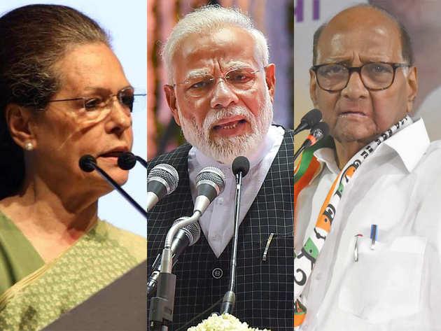 सोनिया गांधी, पीएम मोदी, शरद पवार (फाइल फोटो)