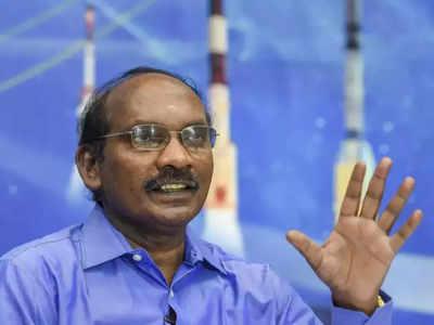 फाइल फोटो: डॉ. के सिवन