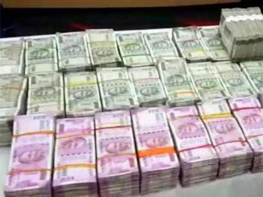 cash-seized