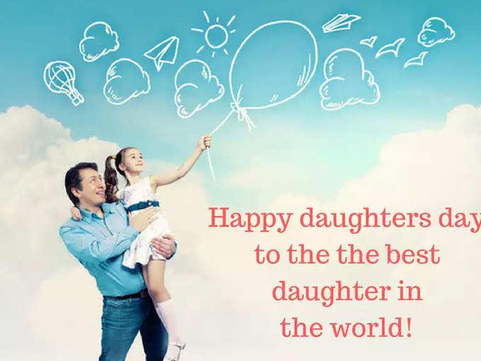 Happy Daughter's 2019 Images: Daughter's Day Pics ,Cards, Greetings,  Pictures, GIF Images and Wallpapers - इन खास हैप्पी डॉटर्स डे इमेजेज और  वॉलपेपर के जरिए बेटी को फील कराएं स्पेशल | Navbharat