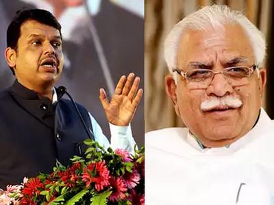 महाराष्ट्र हरियाणा में चुनावी शंखनाद