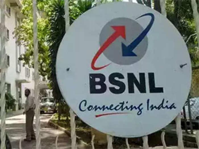 बीएसएनएल चे ग्राहक फक्त साडेतीन टक्के