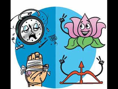 महाराष्ट्र विधानसभा चुनाव में सभी दलों की अग्निपरीक्षा, कौन होगा पास-कौन फेल?