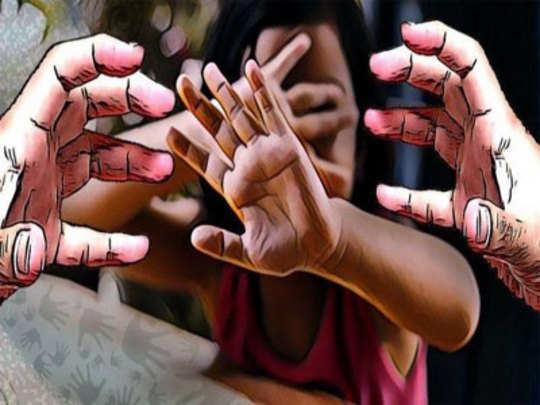 चार वर्षांच्या मुलीवर येरवड्यात बलात्कार