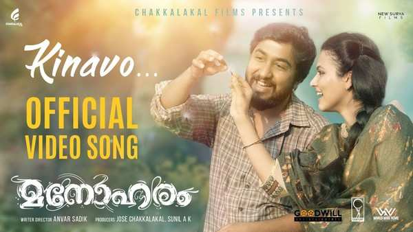 kinavo official video song from manoharam movie