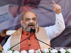 बिना शिवसेना का नाम लिए बोले अमित शाह- महाराष्ट्र में एनडीए को मिलेगा तीन चौथाई बहुमत