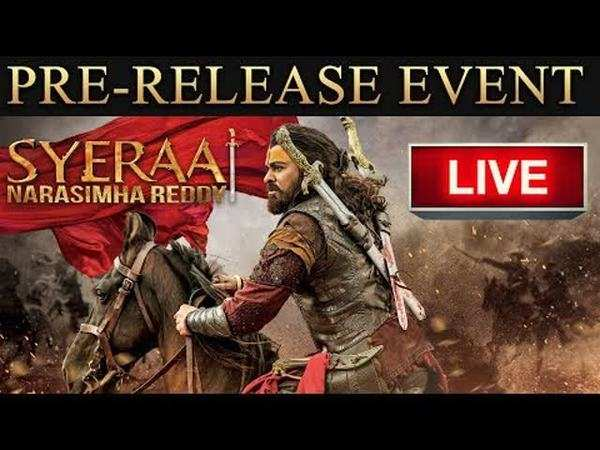 sye raa narasimha reddy pre release event