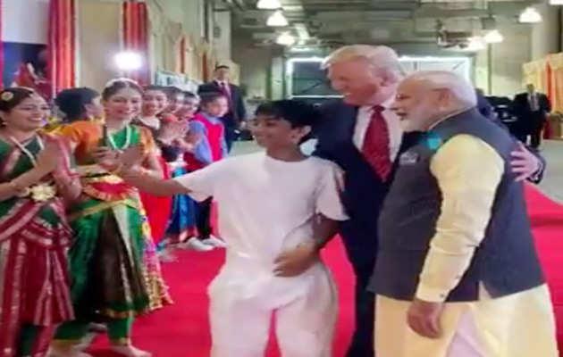 हाउडी मोदी: मंच से पहले एक बच्चे ने मोदी और ट्रंप को रोका