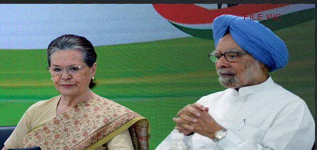 सोनिया गांधी और मनमोहन सिंह ने तिहाड़ जेल में पी चिदंबरम से की मुलाकात