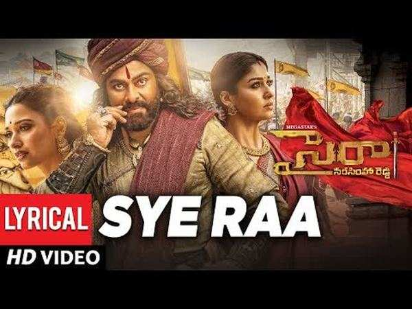 sye raa title song telugu lyrical video